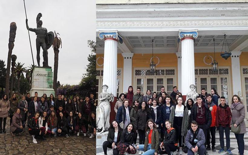 Εκπαιδευτική επίσκεψη του Γυμνασίου Ευξεινούπολης στην Κέρκυρα