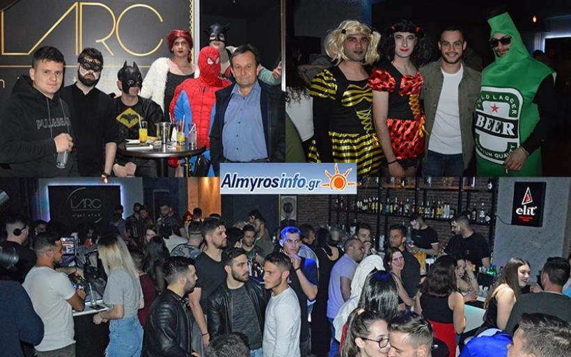 Αποκριάτικο πάρτυ στο  L'Arc Night Club από τον Πολιτιστικό Ευξεινούπολης (φωτο)
