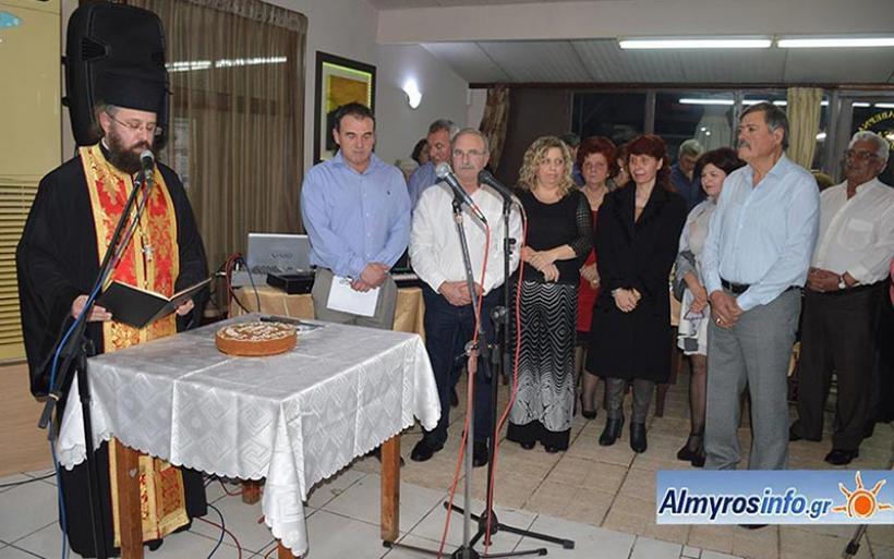 Η εκδήλωση για την Κοπή πίτας του Συλλόγου Μικρασιατών Επ. Αλμυρού (βίντεο&φωτο)
