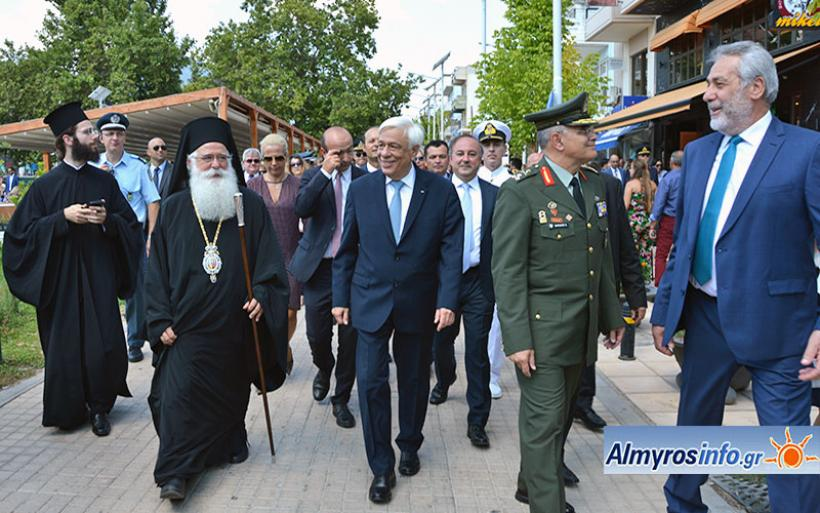 Η επίσκεψη του Προέδρου της Δημοκρατίας Πρ. Παυλόπουλου στον Αλμυρό (βίντεο&φωτο)