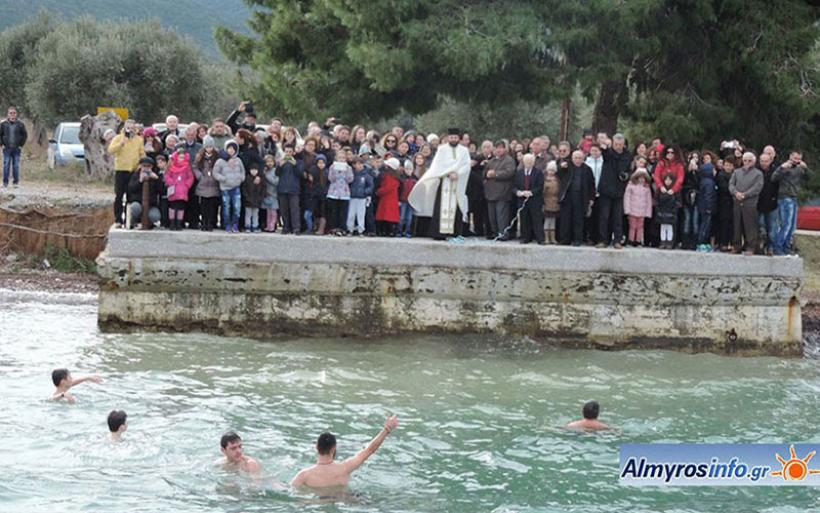 O Εορτασμός των Θεοφανείων σε Σούρπη-Νηές (φώτο)