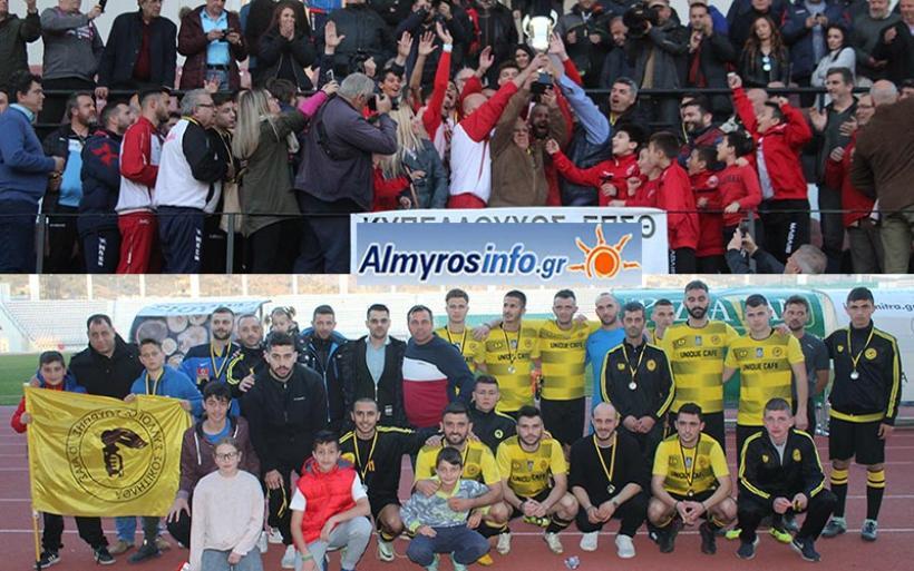 Φωτογραφίες από τον τελικό Κυπέλλου ΕΠΣΘ Ολυμπιακός Β.- Αίας 3-0