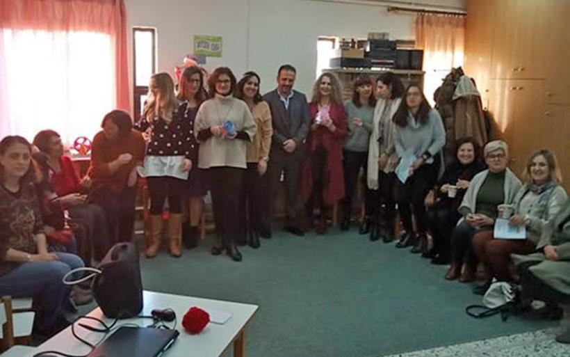 Αλμυρός: Σεμινάριο νηπιαγωγών στο πρόγραμμα Ψυχοσεξουαλικής ανάπτυξης