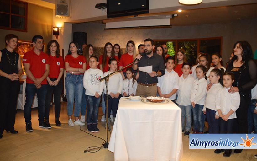 Έκοψε την πίτα ο Σύλλογος Ανατολικής Ρωμυλίας Ευξεινούπολης (φωτο)
