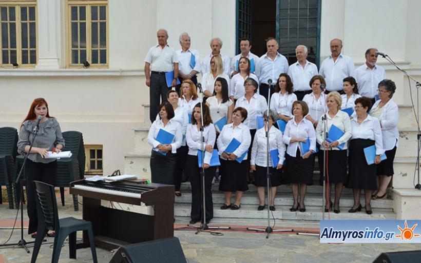 Μία ακόμη επιτυχημένη εμφάνιση της Τετράφωνης Μικτής Χορωδίας Δήμου Αλμυρού
