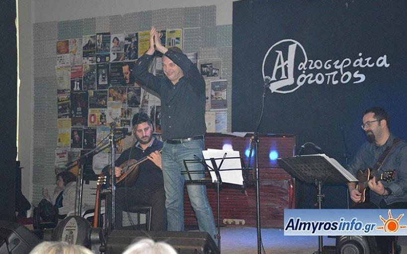 Με επιτυχία η μουσική συναυλία με τον Γεράσιμο Ανδρεάτο στον Αλότοπο (φωτο)