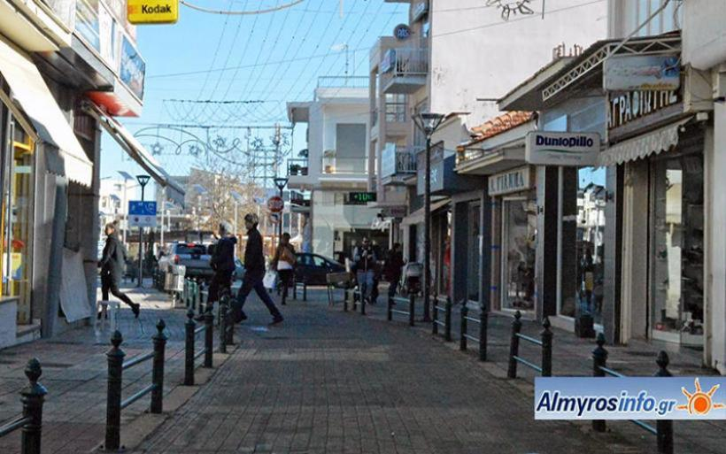 Συνεχίζονται οι ενδιάμεσες εκπτώσεις στην εμπορική αγορά του Αλμυρού