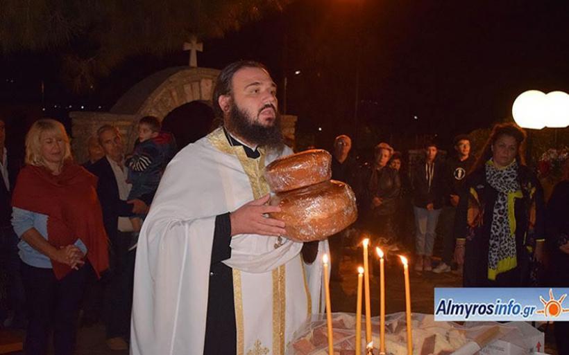 Ο εορτασμός του Αγίου Νεκταρίου στη Σούρπη (βίντεο&φωτο)