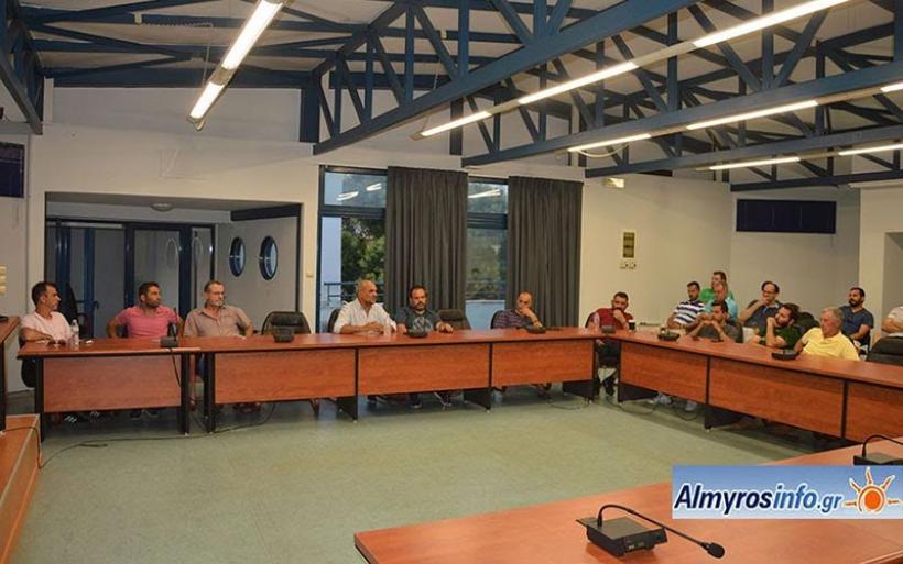 Γ.Σ. Αλμυρού: Υποψηφιότητες μέχρι την Παρασκευή και εκλογές το Σάββατο 13/7