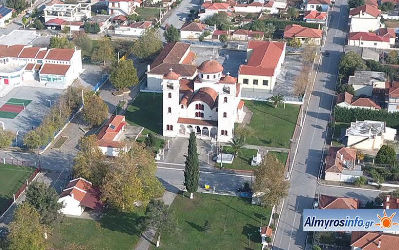 Ιερά Αγρυπνία στον Ι.Ν. Κοιμήσεως της Θεοτόκου Ευξεινουπόλεως