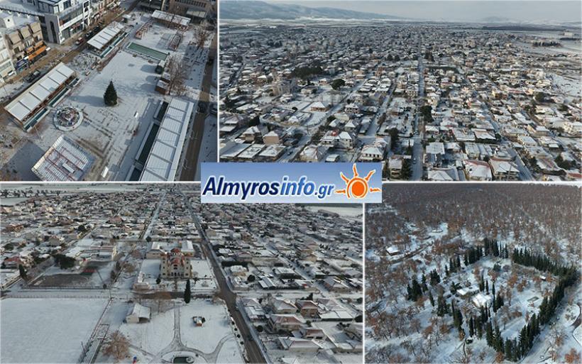 Λευκό πέπλο σε Αλμυρό, Ευξεινούπολη & Δάσος Κουρί! - φωτογραφίες από ψηλά