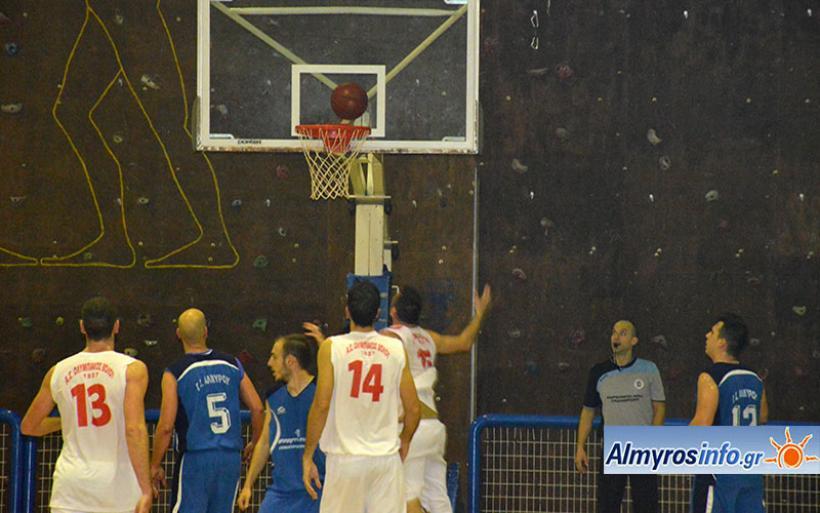 Ολυμπιακός Β. - Γ.Σ. Αλμυρού 67-51 για την Α1 ΕΣΚΑΘ