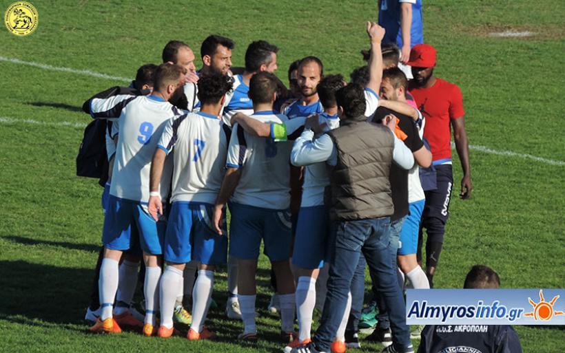 Γ.Σ. Αλμυρού - Ακρόπολη 4-0 (βίντεο&φωτο)