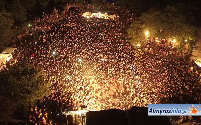 Με μεγάλη επιτυχία ολοκληρώθηκε το 6ο Los Almiros Festival  (βίντεο&φωτο)