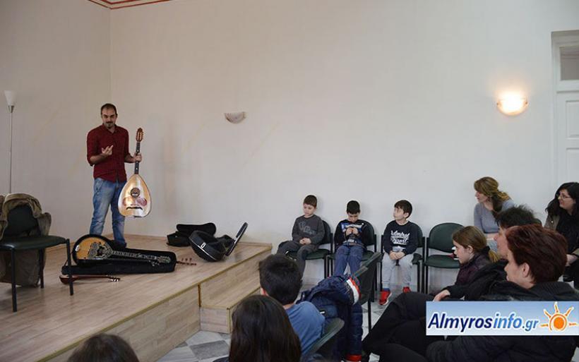 Η παρουσίαση του Λαϊκού - Παραδοσιακού τμήματος του Δημοτικού Ωδείου Αλμυρού