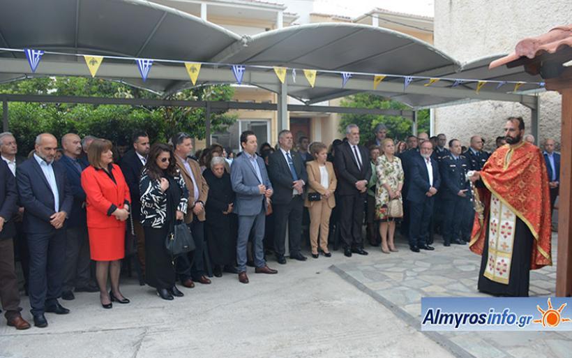 Η μνήμη της Αγ. Ειρήνης τιμήθηκε από το Α.Τ. Αλμυρού (φωτο)