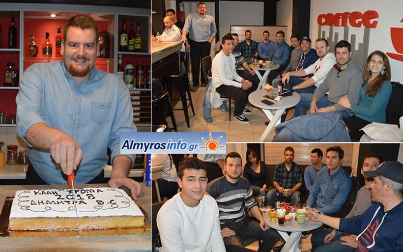 Την πίτα έκοψε η ομάδα μπάσκετ της Δήμητρας Ευξεινούπολης (φωτο)