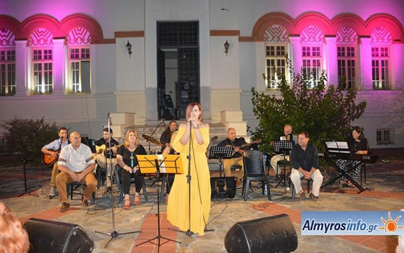 """Αφιέρωμα στον Μίμη Πλέσσα με την μουσική παρέα """"Λαϊκοί και όχι μόνο"""" στο Δ. Ωδείο Αλμυρού (φωτο&βίντεο)"""