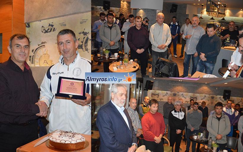 Έκοψε την πίτα ο Σύλλογος Παλαιμάχων Γ.Σ.Α. - Τίμησε τον Αστυνομικό Διευθυντή Θεσσαλίας (βίντεο&φωτο)