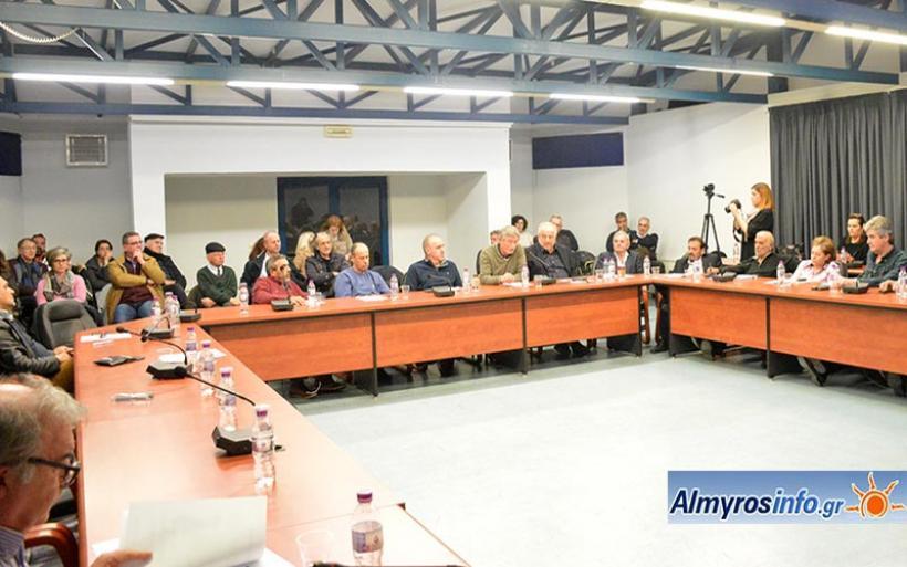Την επαναλειτουργία του ΓΕΛ Αλμυρού αποφάσισε το Δημοτικό Συμβούλιο Αλμυρού (βίντεο)