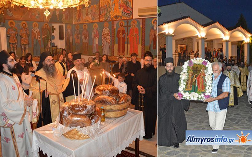 Τη μνήμη των πολιούχων Αγίων Κωνσταντίνου και Ελένης τίμησε η Γαύριανη (βίντεο&φωτο)