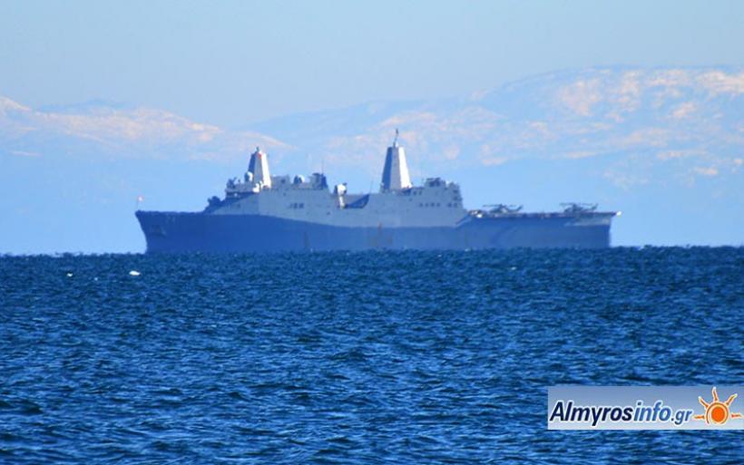 Αμερικανικό πλοίο στον Παγασητικό κόλπο, ανοιχτά του Αλμυρού