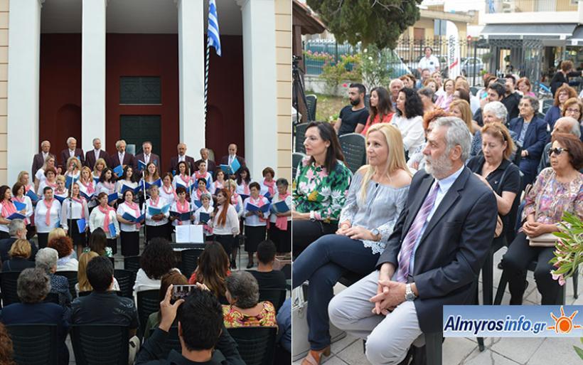 """Εκδήλωση στο Γιαννοπούλειο Mουσείο Αλμυρού για τη """"Διεθνή Ημέρα Μουσείων"""" (βίντεο&φωτο)"""