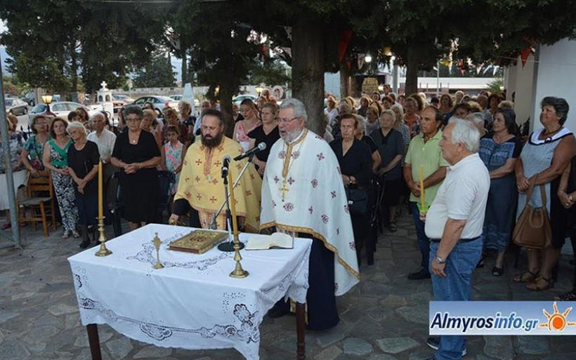 Εορτάστηκε στον Αλμυρό η Μεταμόρφωση του Σωτήρος (φωτο)