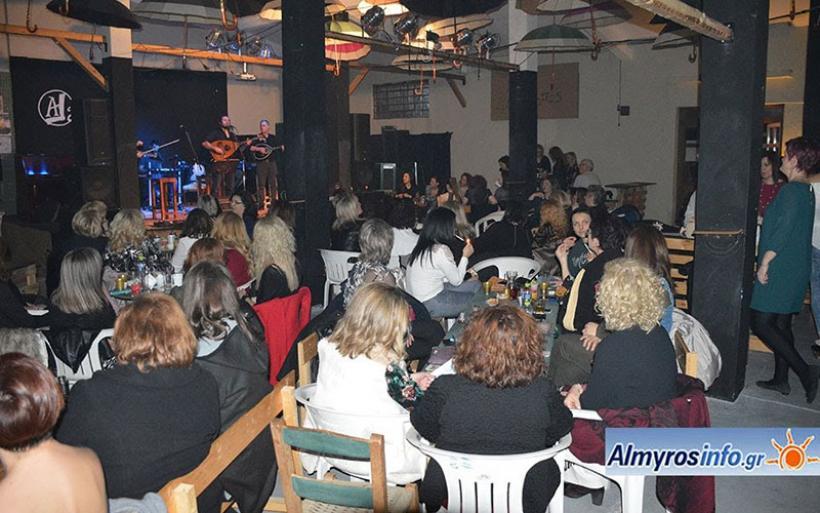 Εκδήλωση για την Ημέρα της Γυναίκας στην Αλατοστράτα (φωτο)