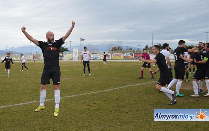 Νίκησε με 1-0 τον Αστέρα Ιτέας ο Γ.Σ.Α. - Αποτελέσματα, βαθμολογία