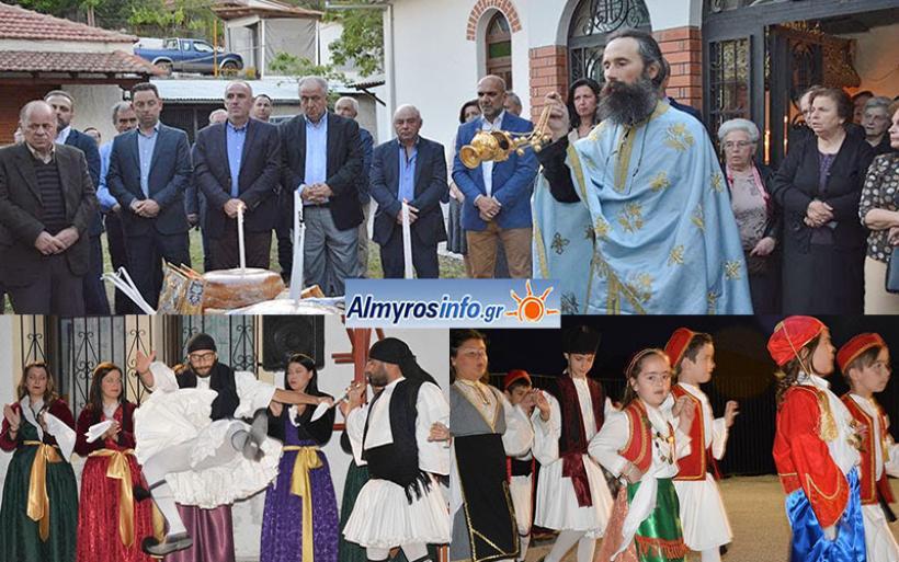 Πλήθος πιστών  στη Βρύναινα για τον εορτασμό των Αγίων Κωνσταντίνου και Ελένης (φωτο)