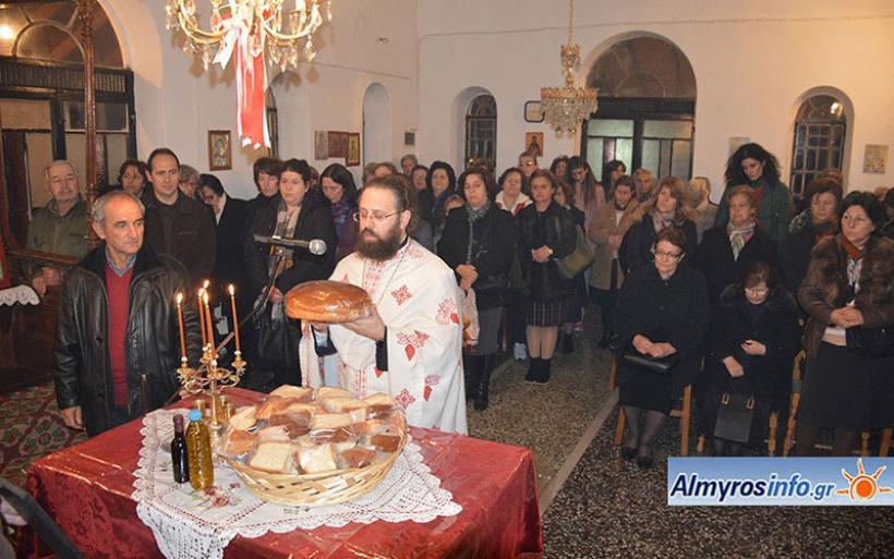 Εορτάστηκε η μνήμη του Αγίου Τρύφωνος  στον Αλμυρό (φωτο&βίντεο)