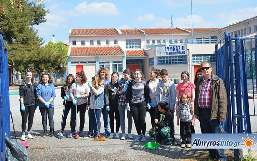 Το Γυμνάσιο και ο Πολιτιστικός Σύλλογος Ευξεινούπολης συμμετείχαν στο Let's do it Greece