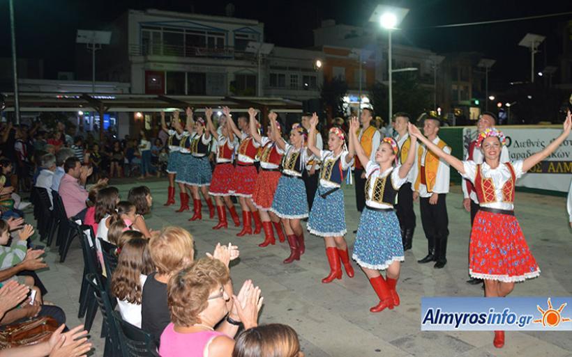 Με μεγάλη επιτυχία το 3ο Διεθνές Φεστιβάλ παραδοσιακών χορών Δ. Αλμυρού (φωτο&βίντεο)