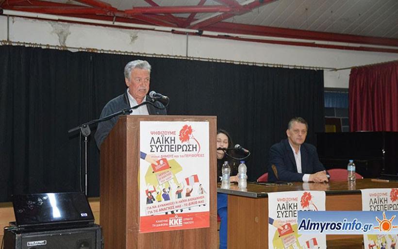 Το ψηφοδέλτιο της Λαϊκής Συσπείρωσης στο Δήμο Αλμυρού