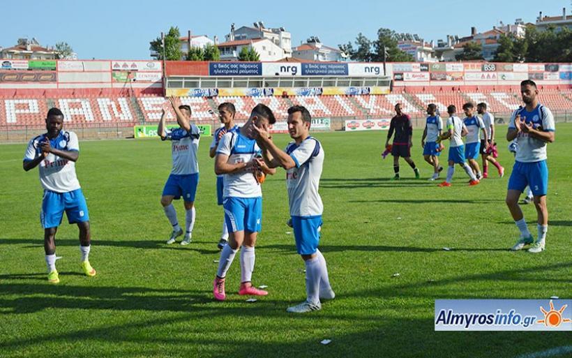 Αποχαιρέτησε το Κύπελλο Ερασιτεχνών ο Αλμυρός: Ελπίς-ΓΣΑ 3-0 (βίντεο&φωτο)
