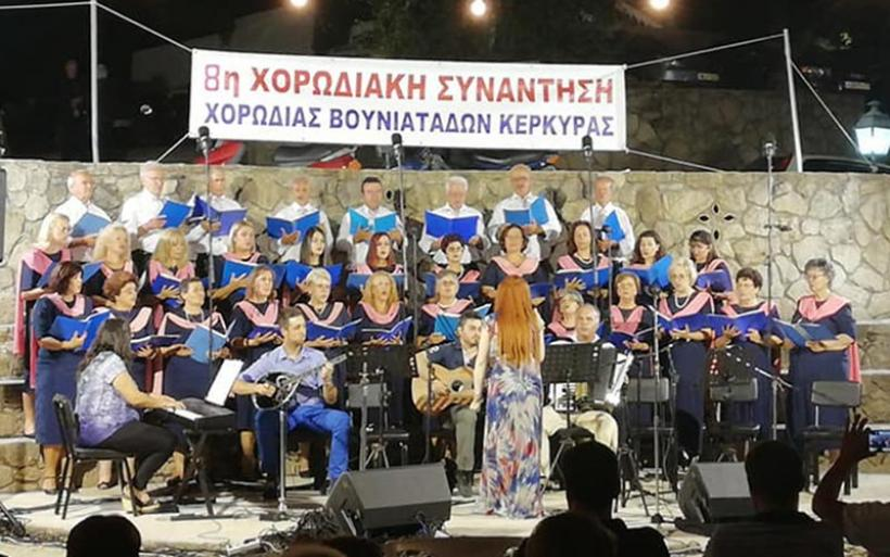 Με μεγάλη επιτυχία η παρουσία της Τετράφωνης Μικτής Χορωδίας Δήμου Αλμυρού στην Κέρκυρα