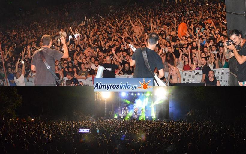 Επιτυχημένο το 7ο Los Almiros Festival - Προσέλκυσε χιλιάδες από Ελλάδα και εξωτερικό (βίντεο&φωτο)