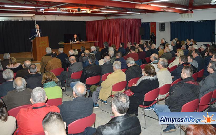 Ενημερωτική εκδήλωση-συζήτηση για την αποτίμηση του έργου της δημοτικής αρχής Αλμυρού (βίντεο&φωτο)