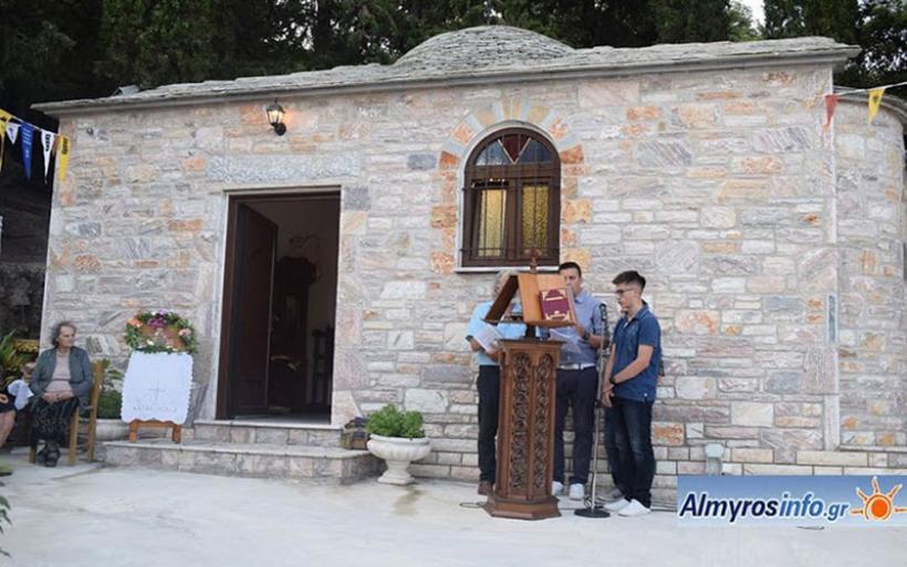 Πρόσκληση στον εορτασμό των Αγ. Αναργύρων στο Μετόχι της Ι.Μ. Άνω Ξενιάς στον Πτελεό