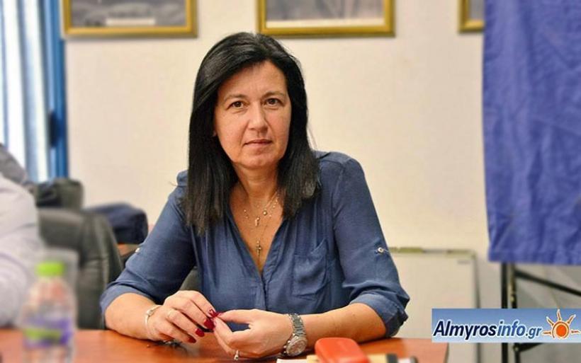 Ανταπάντηση Αρετής Μπέη στον πρώην δήμαρχο Αλμυρού Δ. Εσερίδη