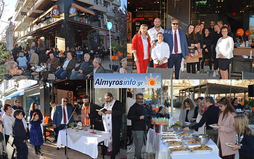 Αγιασμός και party στο Mikel Coffee στην κεντρική πλατεία Αλμυρού (βίντεο&φωτο)