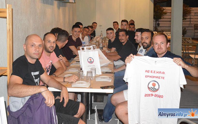 Τραπέζι Ανόδου για τους ΤΙΤΑΝΕΣ ΑΛΜΥΡΟΥ!! (φωτογραφίες)