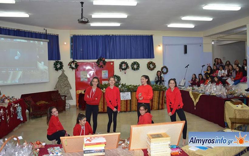 Χριστουγεννιάτικο Φιλανθρωπικό Bazaar Γυμνασίου Ευξεινούπολης (βίντεο&φωτο)