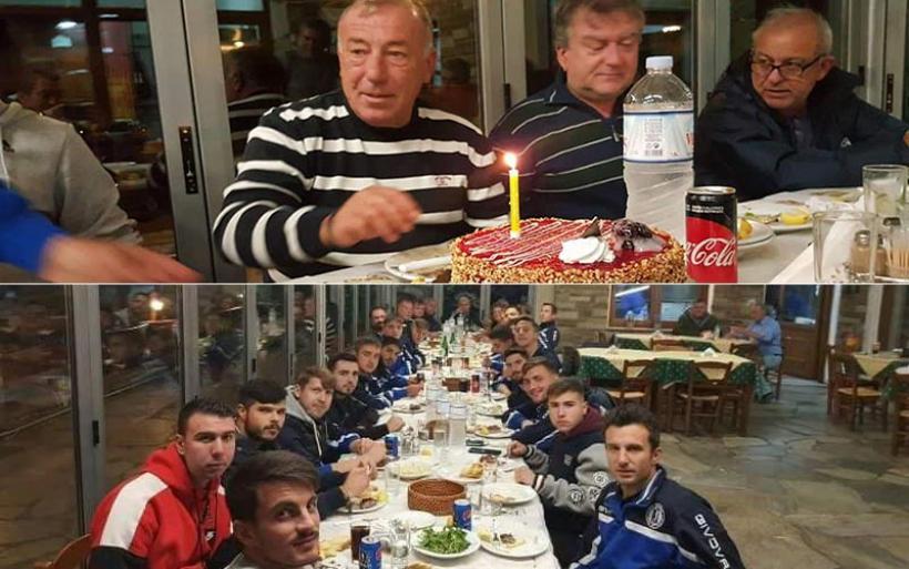 Δώρο από την ομάδα στον έφορο ποδοσφαίρου, το διπλό στη Στυλίδα (φωτο)
