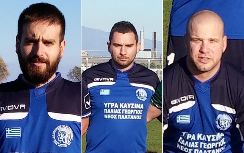 Ανανεώσεις 3 ποδοσφαιριστών από τους Μυρμηδονες Πλατάνου