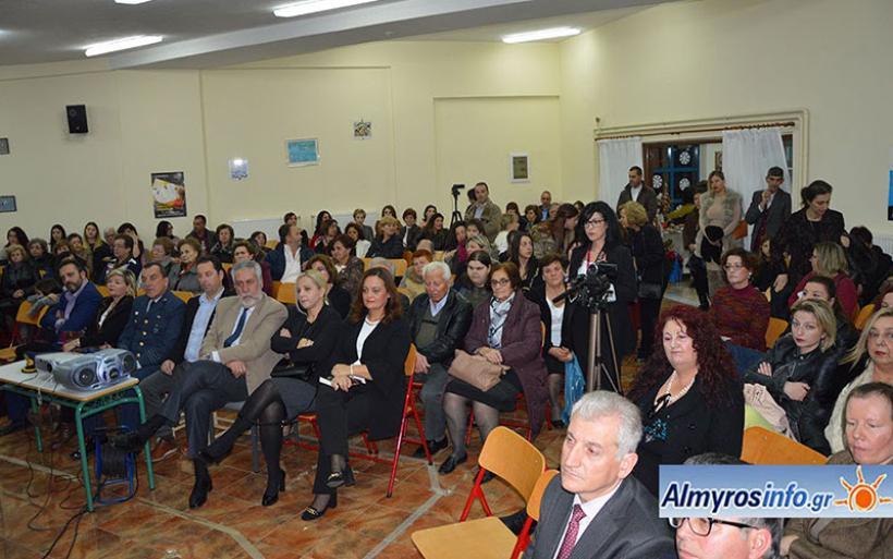 Με μεγάλη επιτυχία η εκδήλωση στο Ειδικό Σχολείο Αλμυρού (βίντεο&φωτο)