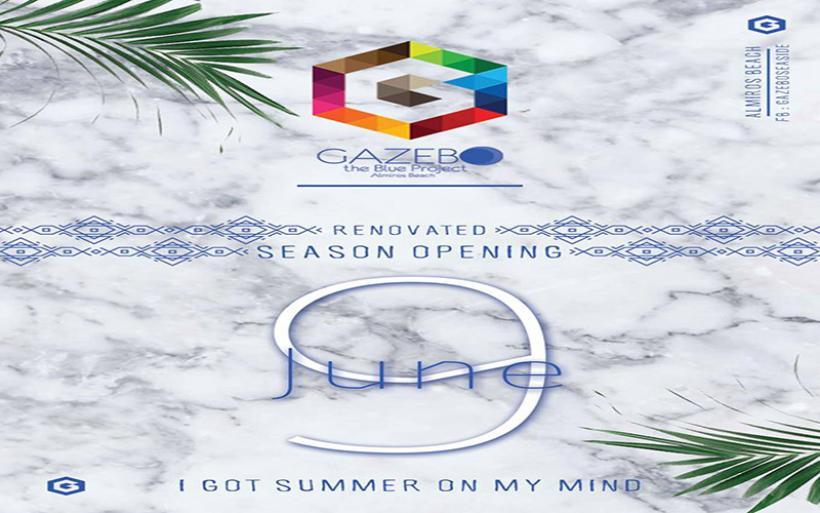 Σήμερα Σάββατο το opening του Gazebo Seaside στην παραλία Αλμυρού