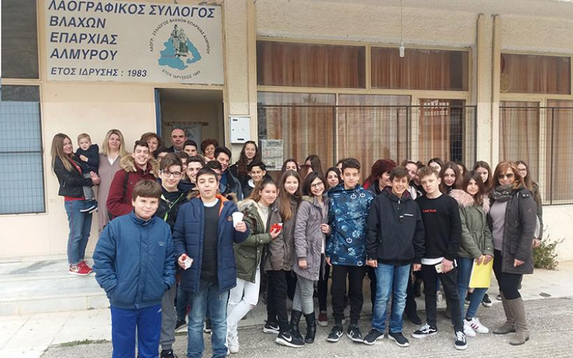 Επίσκεψη στο Σύλλογο Βλάχων επ. Αλμυρού από μαθητές του 1ου Γυμνασίου Βόλου (βίντεο&φωτο)