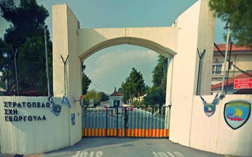 Παραγωγικοί φορείς Μαγνησίας: Να παραμείνει στο Βόλο η 32η Ταξιαρχία Πεζοναυτών